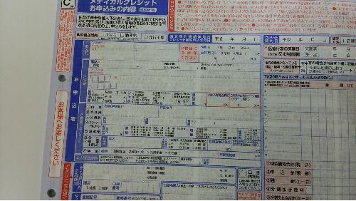 静岡県大学生包茎手術体験静岡中央クリニッククチコミ評判