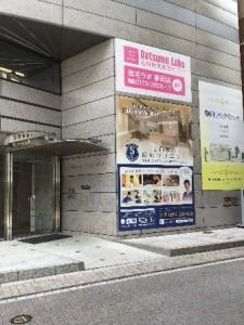 静岡県包茎手術保険適応口コミ